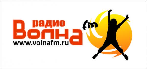 Логотип компании Радио Волна